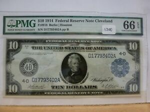 1914 $10 Federal Reserve Note FR# 918 PMG 66 Gem Uncirculated EPQ