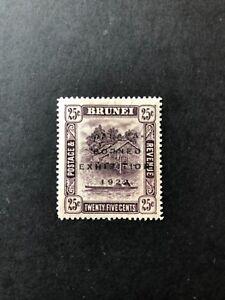 RARE BRUNEI 1922 25c D.Purple WTMK REVERSED MH F SG 57x cv£430