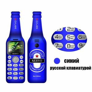 Unlocked SERVO Wine bottle mini phone V8 Dialer HD Telephone magic