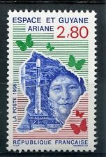 STAMP / TIMBRE FRANCE NEUF N° 2948 ** ESPACE ET GUYANE / ARIANE