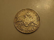 rublo russia 1831