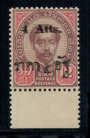 1895 Siam King Chulalongkorn 4a on 12a Type 3 Variety Double Surcharge Mint