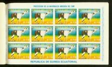 Equatorial Guinea 1977 Llama 2.75e proofs (x96)