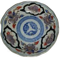 Vintage 19th Century Meiji  Period Japanese Imari Bowl,