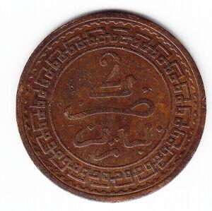 MOROCCO 2 mazunas 1321 1903 Y15.4 Bronze Paris 1-year type HIGH GRADE - RARE !