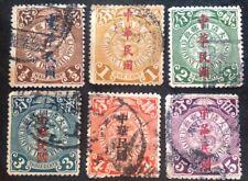 China 1912 6 X Coiling Dragon Stamps Vfu