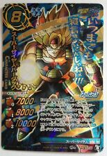 Dragon Ball Miracle Battle Carddass DB14 Super Omega 59 Bardock Super Saiyan