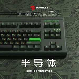 Domikey Semiconductor ABS Keycaps Japanese Legends Cherry Profile Key Caps