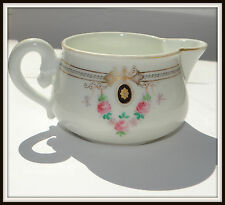 Antique Russian  Porcelain Creamer  Imperial by Kornilov Brothers factory.