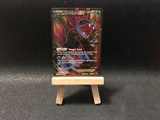 HYDREIGON EX - FULL ART - ULTRA RARE - 103/108