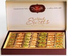 Nafeeseh Sweets Baklava 1 Pound