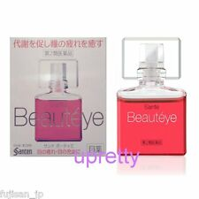 Sante Beauteye Eye drops for anti Aging Eye Care 12ml free shipping