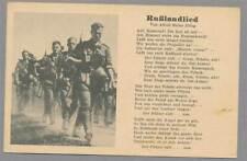 """633438) Soldaten Lied AK """"Rußlandlied"""""""