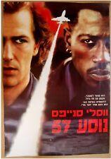 1992 Original HEBREW Film MOVIE POSTER Israel PASSANGER 57 Action WESLEY SNIPES
