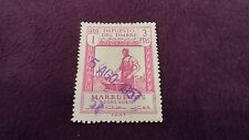 ~ SPAIN MOROCCO /MARRUECOS ZONA NORTE ESPANOL / VERY RARE  ME 18