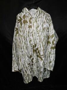 Vtg Cabela's XL to 3X White Brown Winter Camo Jacket Pants Set Over Coat USA