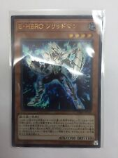 VJMP-JP142 Japanese Elemental HERO Solidman Ultra Rare