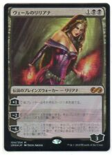 Magic the Gathering Giapponese FOIL Liliana OF THE Veil Ultimate Masters Quasi Nuovo