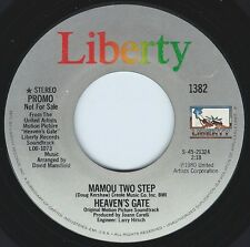HEAVEN'S GATE  Mamou Two Step ((**NEW UNPLAYED 45 DJ**)) from 1980 MOVIE