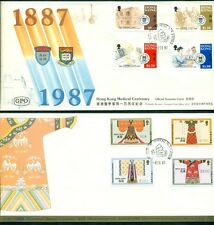 HONG KONG 5 DIFFERENT 1987 ISSUED ON OFFICIAL FDC'S VF