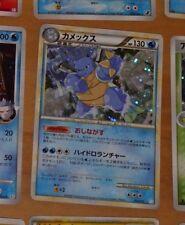 POKEMON JAPANESE CARD HOLO CARTE Blastoise Tortank 003/010 B JAPAN **