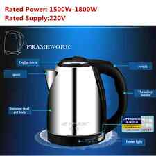 New Stainless Steel Electric Tea Kettle 1.5 Liter Hot Water Boiler Heater Pot