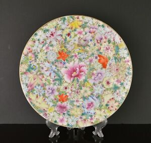 AN EARLY 20TH CENTURY /  REPUBLIC PERIOD CHINESE PORCELAIN MILLEFLEUER PLATE