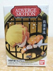 DEMON SLAYER / KIMETSU NO YAIBA adverge motion  ~~ Zenitsu Agatsuma ~~ figure