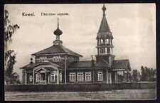 61861 AK Kowel Ukraine Kirche Feldpost 1918 Bug Armee