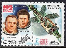 5049 - Russia 1981 - 185 Days in Space - Mnh Set