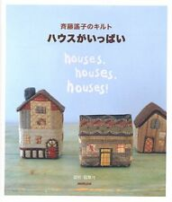 All Houses Quilt by Yoko Saito Handmade Craft Pattern Book from Japan F/S