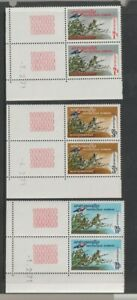 Cambodia Sc #246-248 Coin Date Blocks of 4 & #246 Coin Date Sheet of 25