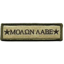 Star & MOLON LABE Modern Military Tactical Patch Tape Army Morale Badge Armband