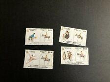 hongkong stamps scott 435-438 mnhog scv 17.50 cc108