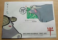 Macau 1997 Zodiac Lunar New Year Ox Souvenir Sheet Stamp S/S FDC 澳门生肖牛年小型张首日封