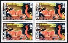 CHILE 2001 STAMP # 2053 MNH BLOCK OF FOUR COPPER MINING