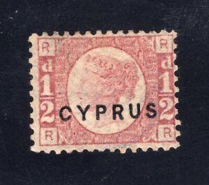 1880 Cyprus. SC#1. SG#1. Mint, Hinged, FVF.