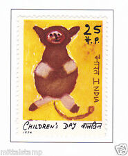 PHILA623 INDIA 1974 SINGLE MINT STAMP OF NATIONAL CHILDREN DAY MNH