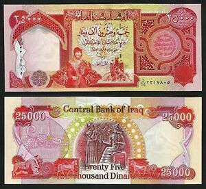 Iraq 25000 Dinars 2008 AH 1429, UNC, P-96d