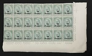 Albania 1914. Block Of 21 Stamps Surch 10p  On 5q.  Green & Yellow (MNH)