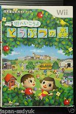 "JAPAN Animal Crossing: City Folk / Machi e Ikou yo Doubutsu no Mori ""Guide Book"