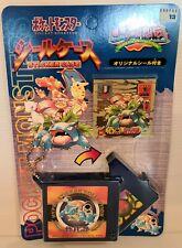 Blastoise Case Venusaur Sticker Amada Retsuden Hyper Sticker Sealed - 1997