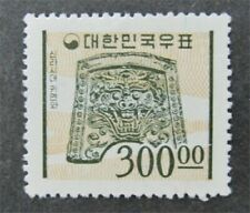 nystamps Korea Stamp # 374 Mint OG NH $55