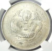 1908 China Chihli Dragon Dollar LM-465 Y-34 $1. NGC Uncirculated Detail (UNC MS)