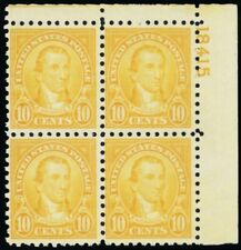 591, Mint 10¢ VF NH Plate Block of Four Stamps - Fresh!!! - Stuart Katz