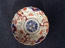 老旧大碗(1890年至1930年),Old big bowl (1890-1930)