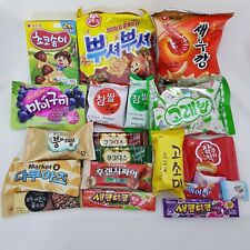 Korean 20 pcs Snack Box, Korean Chips / Pie / Jelly / Candy / Sweets / Tea
