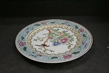 New listing T Vintage Chinese Famillie Rose Branches Vines Bird Porcelain Plate #1