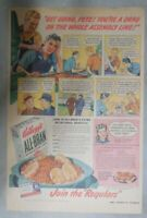 Kellogg's Cereal Ad: Assembly Line Wartime Ad! from 1943 Size: 11 x 15 inches