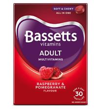 Bassetts Raspberry & Pomegranate Adults Multivitamins Vtamin 30 Chewies